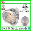 Newest high power design epistar COB Dim 7W MR16 12v LED Bulbs
