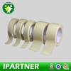 hot melt adhesive masking tape/tamper evident security tape void label
