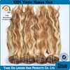 new stylesuper quality too thick light color wholesale virgin double drawn curl clip in hair extension