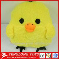 Little chick hand warmer pillow plush hug pillow