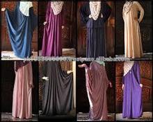 Khaleeji New Design Abaya