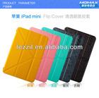 Retractable Kickstand Premium leather/pu case for ipad air ipad 5
