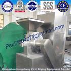 Energy saving China brand food crusher machine