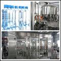 نماذج كاملة من معدات انتاج المياه المعدنية