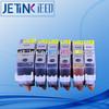 compatible canon ink cartridge -cli526 , pgi525bk , alibaba wholesale