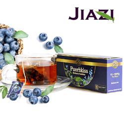 Puer blueberry tea health slim tea