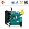 hot sell marine 150 cc engine