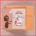 جميل عيد ميلاد سعيد الجملة الورق للأطفال