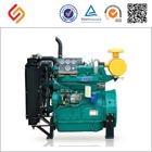 discount greaves diesel minarelli 50cc engine
