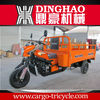 2013 new three wheel motorcycle cheap chinese motorcycles eec trike