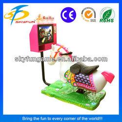 electronic games Golden horse outdoor entertainment games