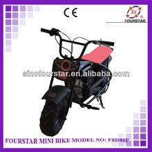 Mini Gas Exercise Bike Super 80cc Newest Design Factory Direct Sale