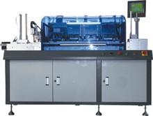 SMCCM-1 Full Automatic Insert Card Milling Machine