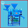 New China paddy price home rice mill design