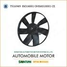 High Performance 12V Electric Fan DC Motor OEM NO 1H0 959 455 From China Zhejiang Songtian