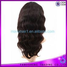 Top quality full cuticle no shedding tangle free hair virgin hair u part wigs