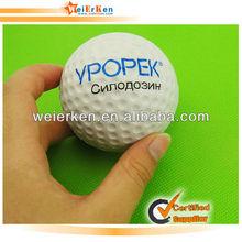 Golf pu ball