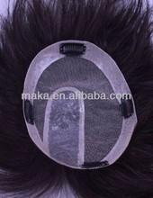 Korean Style Men S Toupee Hair Pieces virgin human hair mono base cheap toupee for men