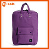 fashion korean school bags fashion korean school bags