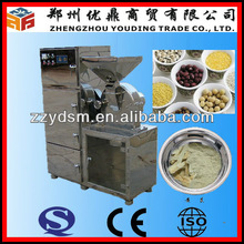 automatic pepper, chili, aniseed milling machine 0086-15138669026