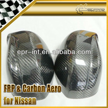 For Nissan R35 Carbon Fiber Mirror Shell Replacement