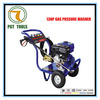 13HP used carpet cleaning equipment for sale