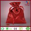 Fashion Custom Satin Shoe Bags China Manufacturer