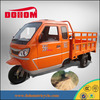 250cc water cooling closed cabin wheel steering motorcycle tricycle