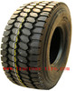 new tires for indonesia 295/80r22.5 315/80r22.5 11r22.5