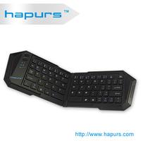 Hapurs Mini Foldable Portable Bluetooth Wireless Keyboard for iPad 2 iPhone 4 4S Mobile ,New black Bluetooth Foldable Keyboard