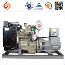 cheap search diesel generator