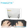 Hapurs High quality wireless bluetooth keyboar,abs keyboard for ipad,mini abs keyboard