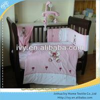 baby bedding set uk wholesale