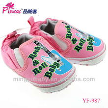 Perfect steps material shoes children and babies