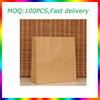 Best selling high quality large paper shopping bags/pantone color printing kraft paper shopping bag/paper shopping bag