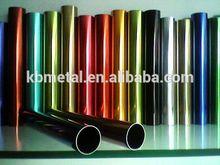 Good aluminum pipe for furniture making