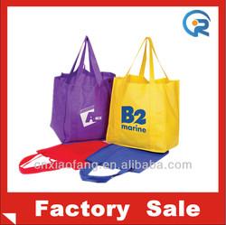 Customized promotion cheap logo shopping bags/gift shopping bags