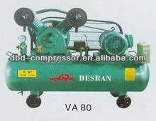 DSR piston air Compressor most components are universally
