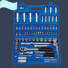 94pcs auto repair tool