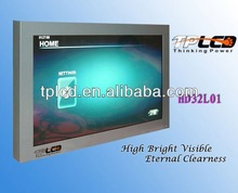 Sun readable high bright window show 47'' high bright outdoor lcd display from Xunbao