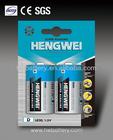 2pcs-blister pack alkaline 1.5v battery lr20 dry battery