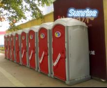 LLDPE8446 China plastic portable toilet