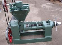 Cheap Small Combination Oil Press Machine