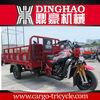 3 wheel trike bike cargo trike/handicapped tricycle adult tricycle