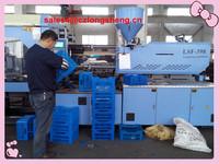 Changzhou Longsheng injection molding machinery