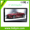 19 inch led wifi android outdoor led advertising screen