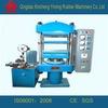 plate rubber vulcanizing press machine/rubber vulcanizing machine