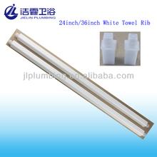 "24"" Plastic WhiteTowel bar"