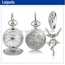 Erotic Dial Vintage Anime Fullmetal Alchemist Design Pocket Watch & Necklace Set/ Hanging Watch