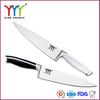 stainless steel serrated steak knife